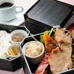 森のボナペティ - 平日ランチ限定「ビストロ日替わり弁当」800円