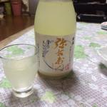 大和川酒造店 - ドリンク写真:スパークリングワインの様な弥右衛門 純米活性にごり酒