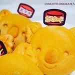 シャルロッテチョコレートファクトリー - カスタードクリームのコアラが1番色白です(*^_^*)