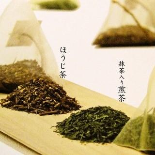 テイクアウト抹茶スイーツと宇治茶のお土産
