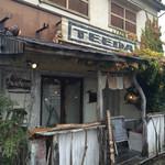 ティーダ カフェ - 姫路っぽくない?!