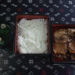湯之元食堂 - 豚丼 1000円