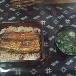 湯之元食堂 - うな丼(養殖)1600円