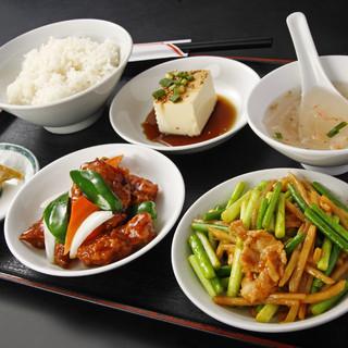 日替定食(毎日3種類)