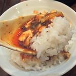 味覚 - 麻婆&ご飯
