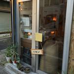 ショコル - 小さいお店です。