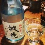 はん亭 - 広島の冷酒