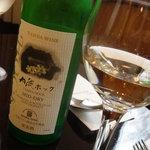 グリル 小宝 - 白ワイン