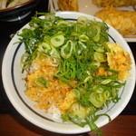 丸亀製麺 - 天丼用ごはん(130円)