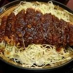 35592433 - 味噌カツ丼