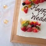 トリトンカフェ - WEDDING CAKE