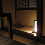 Hikariyahigashi -