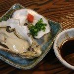勇寿司 -