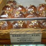 メリッサ - 北海道産小豆のこしあんぱん
