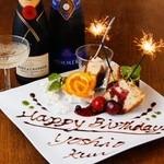 サンドグラスカフェ - バースデー・記念日にはケーキプレート