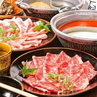 2H牛しゃぶ&豚しゃぶ食べ放題☆飲み放題\4480円(税込)