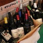 ラグー亭 - 箱売りワイン。 お好きなワイン1本1980円(税込2138円)!!