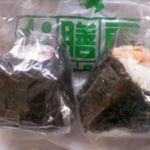 お膳屋 - おにぎり(梅/鮭)