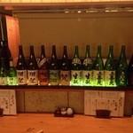 そば 長谷川 - お好みのお酒を探してください。