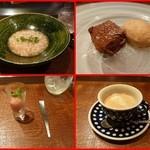 朱藏 - おじや       ・自家製デザート・ホットコーヒー