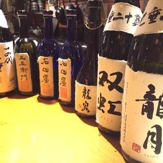 町田一日本酒を愛す、毎日30種類以上の品揃え!!