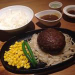 ステーキハウス牛和鹿 - 特製ハンバーグ!一口カレー付き!