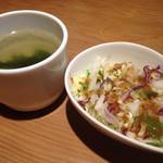 ステーキハウス牛和鹿 - ランチセットのスープとサラダ
