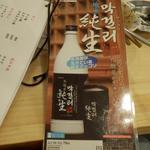 近江牛肉店  -