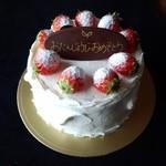 ホーム・スイート・ホーム野神店 - ☆お誕生日に頂きました☆