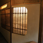 柊家旅館 -