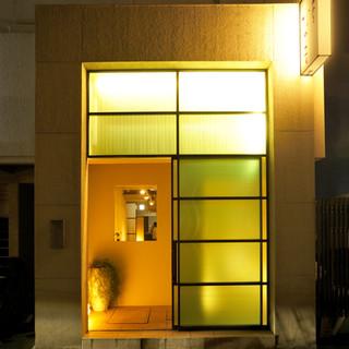 名古屋栄3丁目・白川通り沿いのもつ鍋専門店「なべ音」