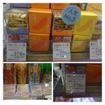 35630385 - 品川駅構内にあるお店です。                       こういう場所はスイーツ系のお店が多いのですが、柿の種専門店がありました。