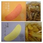 柿の種専門店 かきたねキッチン - ◆甘醤油のあと辛・・お題の通り、あとから辛味がまいります。 ◆芳香じゃがバター味・・これはあまり個性がないですね。