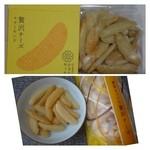 柿の種専門店 かきたねキッチン - 贅沢チーズアーモンド・・これは上の贅沢チーズにアーモンドを加えた品でした。