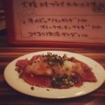 和食ビストロ寛 - 牛タタキ