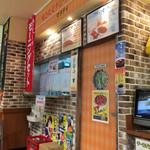 マラティ - 扉にピザナンのポスターがあります。