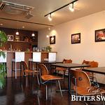カフェ ビタースイート - ブラウンを基調としたモダンなインテリアです。