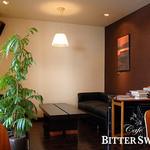 カフェ ビタースイート - ソファー席は6名様まで座れます。グループやお子様連れのお客様に好評です。