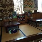 恵林寺東地蔵堂よもぎ団子 - 座敷もありました