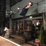ワイン屋バール - オーストラリア国旗が印象的◎