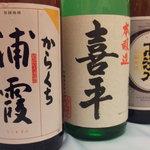 けんばん亭 - 日本酒は3種