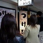 つけ麺 上方屋 五郎ヱ門 - 待ち行列