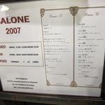 SALONE 2007 -