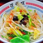 中華めん処 道頓堀 - 温野菜   ( 2015/03/03 )