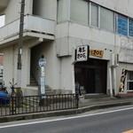 麺屋 ZOE - お店と手前の駐車場