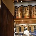 海産物 活物専門店 生け簀の銀次 - 料理写真: