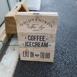 マイティ ステップス コーヒー ストップ - 看板