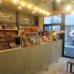 マイティ ステップス コーヒー ストップ - 店内1