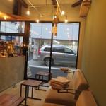 マイティ ステップス コーヒー ストップ - 店内3
