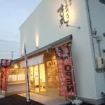 すし丸 - すし丸(持帰専門)春日店②(2015.02.24)